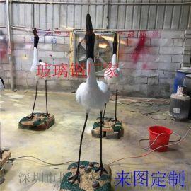 现货玻璃钢动物仙鹤雕塑园林景观庭院装饰摆件