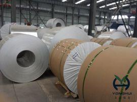 生產銷售管道保溫3a21防鏽合金鋁卷