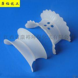 聚丙烯矩鞍环 PP塑料矩鞍环填料 鞍形填料
