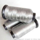 碳纖維縫紉線,導電縫紉線,繡  紉線