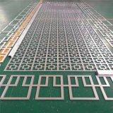 线雕铝单板 浮雕铝单板 弧雕铝单板