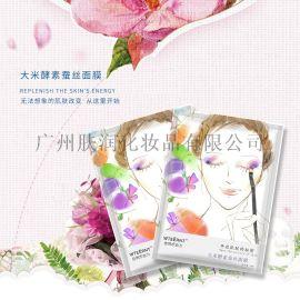 广州肤润自然水动力大米酵素蚕丝面膜补水保湿oem