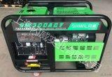 發電電焊機190A 發電功率5KW