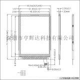 3.2寸背光源 -H32006系列