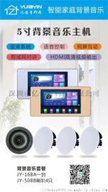 亿佳音JY-168WIFI背景音乐控制器