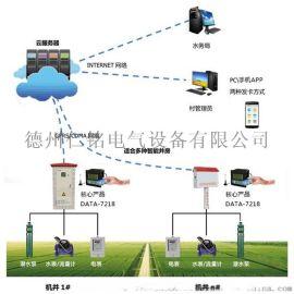 射频卡机井灌溉控制系统 玻璃钢智能井房设计方案