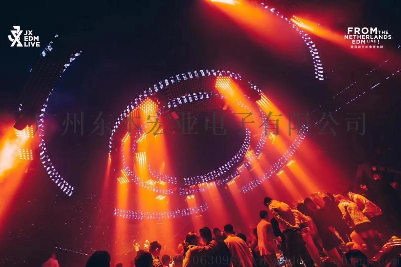 西安酒吧音響,西安酒吧設計,西安酒吧舞美