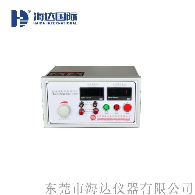 插頭線電壓降測試儀,插頭線電壓降測試儀的價格