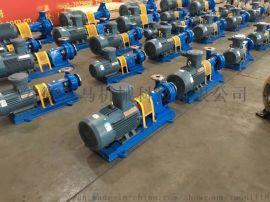 化工泵、不锈钢离心泵、混流泵、轴流泵