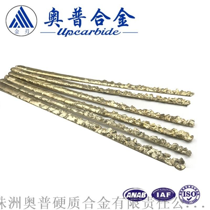 硬質合金顆粒耐磨堆焊焊條