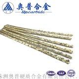 硬质合金颗粒耐磨堆焊焊条