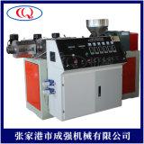SJ50單螺桿熔噴擠出機 無紡布單機生產設備