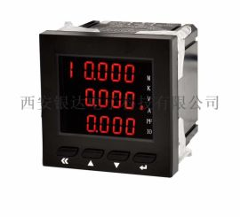 单相电力仪表YDBE-U-S2