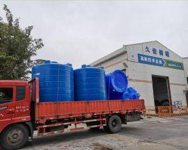 10吨pe储罐 塑胶滚塑罐