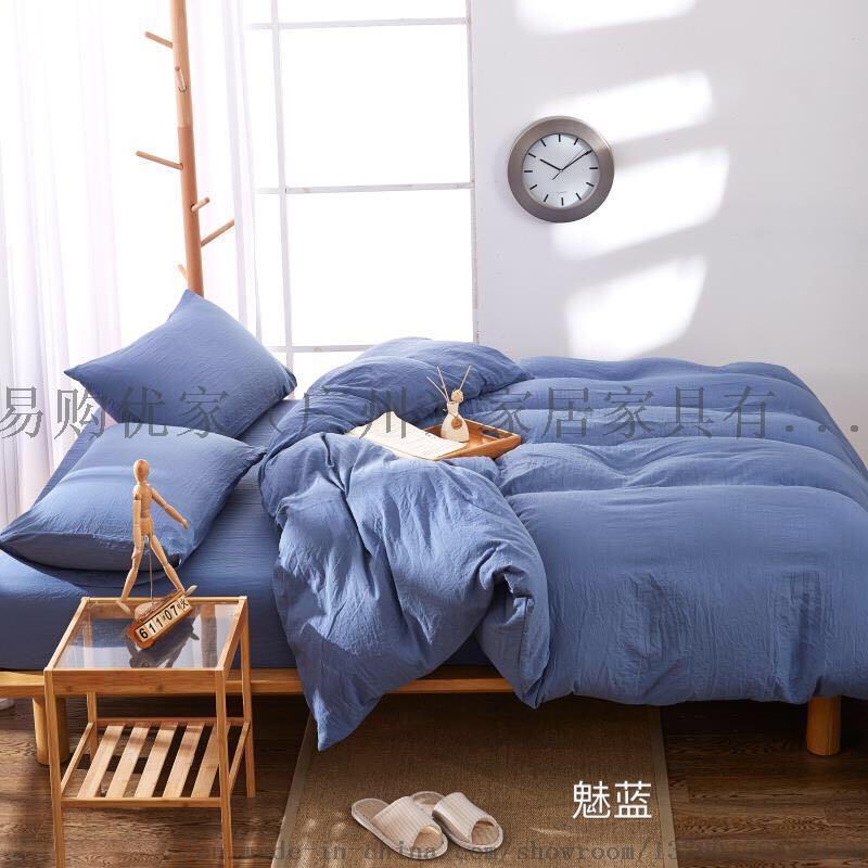純棉牀笠可定製四件套 中國四件套