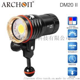 ARCHON奥瞳DM20II潜水视频补光灯,LED潜水手电筒,水下摄影补光灯