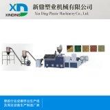 江蘇廠家直銷PVC及木塑熱切造粒生產線