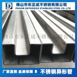 东莞不锈钢异形管,304不锈钢椭圆管厂家