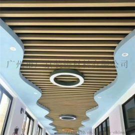 广州弧形铝方通木纹铝方通格栅