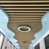 廣州弧形鋁方通木紋鋁方通格柵