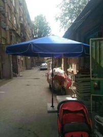 西安别墅花园洋伞批发,四角户外广告帐篷印字,岗亭伞罗马伞批发