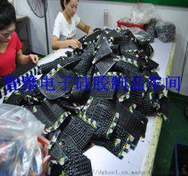 厂家加工硅胶按键 硅胶杂件