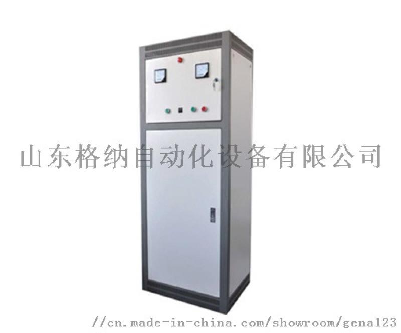 控制櫃的分類及其使用條件