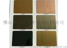 304不锈钢钛金拉丝板彩色不锈钢拉丝 真空镀钛金