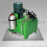 100T液压自动化控制系非标液压站定制