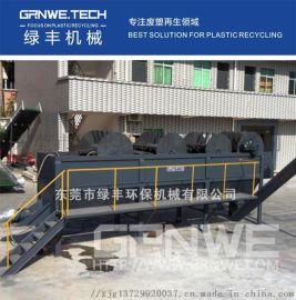 LDPE薄膜清洗水槽 pp塑料漂洗水槽不锈钢材质