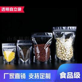 透明包装袋自立自封袋糖果食品包装袋干果类花茶密封袋
