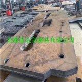 NM400特厚钢板切割,钢板零割,钢板切割下料