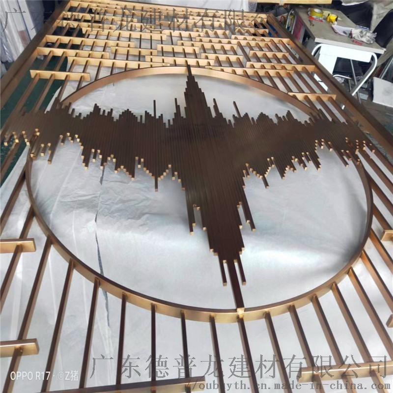 黨校報告廳鋁屏風,中式方管鋁屏風,隔斷鋁格柵