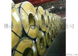 广西做不锈钢管材 我们很专业_各种型号齐全放心选购