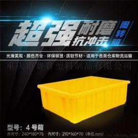 巴中塑料工具箱