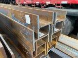 ASTM美標H型鋼W系列-美標H型鋼規格大全