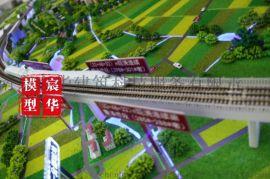 中铁十五局沪苏湖高铁沙盘模型