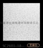 仿古地砖生产加工/30/60/90/120/可定制