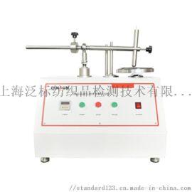 阻湿态试验仪/阻湿态微生物检测仪器