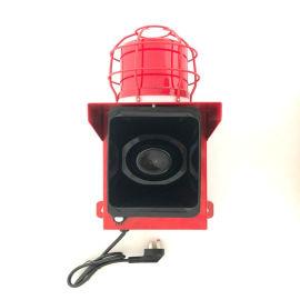 MSL-90L/工业一体化防尘声光报警器/电子电铃
