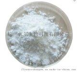 热稳定剂 苯甲酸**末 直销 CAS 291550