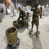 文化廣場玻璃鋼洗衣服情景人物雕塑 戶外小品雕塑擺件