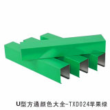 格柵型材鋁方通吊頂 西餐廳型材格柵鋁方通木紋吊頂