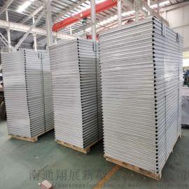 加工订制各种彩钢手工夹芯板 手工岩棉板 手工净化板