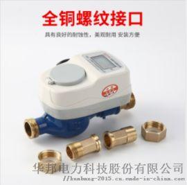 单相电子式电能表预付费水电一卡通射频卡