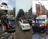 西安到萊蕪私家車託運公司**號碼