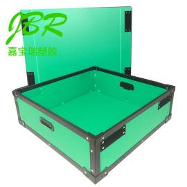 湖南PP中空板塑料中空板周转箱包装箱