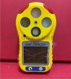 西安四合一氣體檢測儀/西安氣體檢測儀