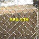 成都绿化铁丝网;镀锌勾花网;植草钢丝网;喷浆钢丝网