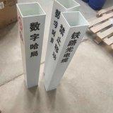 線路錐形輪廓標玻璃鋼標誌樁銷售